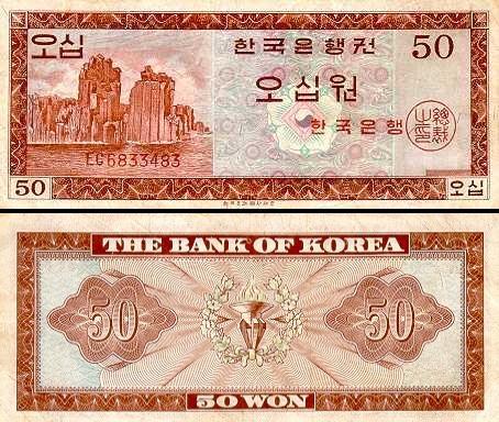 50 Pietų Korėjos vonų.