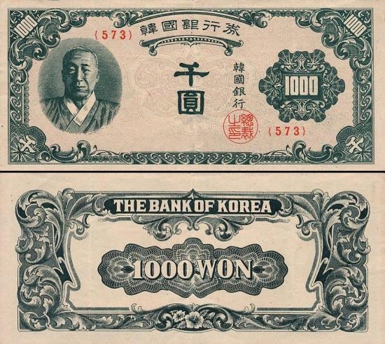 1000 Pietų Korėjos vonų.