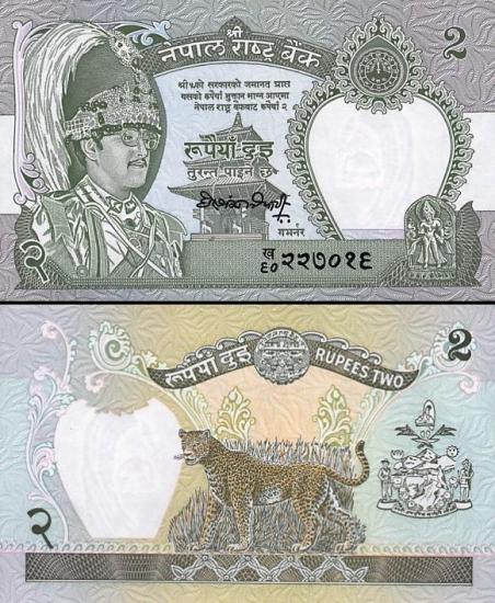 2 Nepalo rupijos.