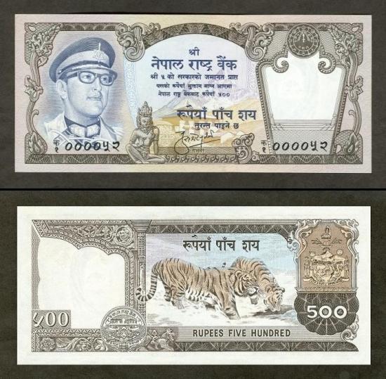 500 Nepalo rupijų.
