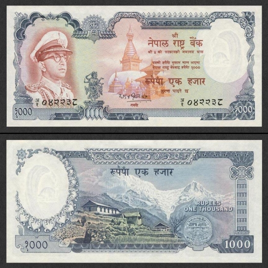 1000 Nepalo rupijų.