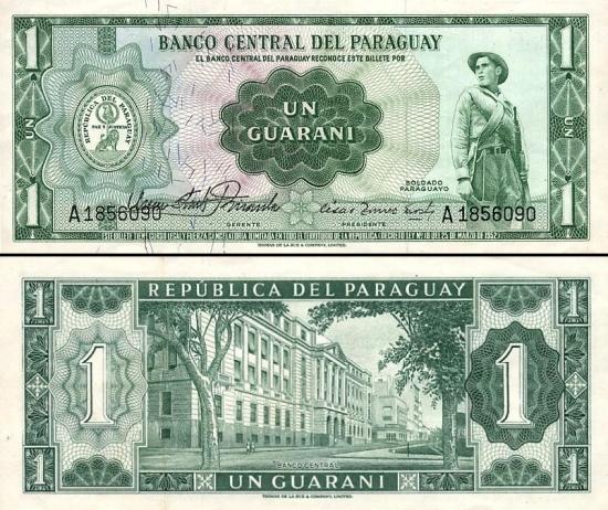 5 Paragvajaus gvaranių.