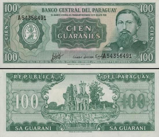 100 Paragvajaus gvaranių.
