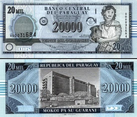 20000 Paragvajaus gvaranių.