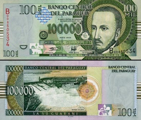 100000 Paragvajaus gvaranių.