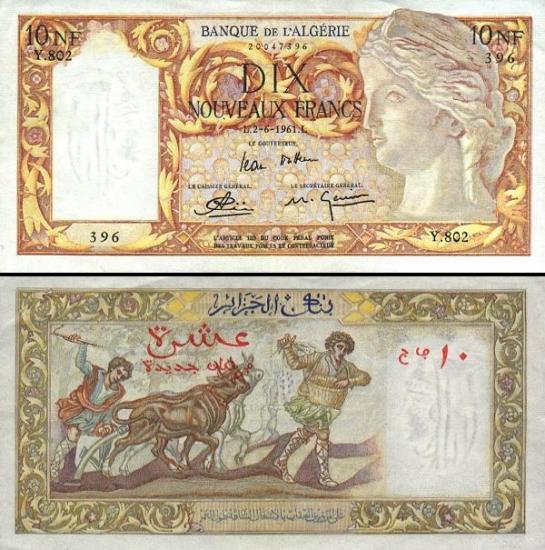 10 Alžyro naujųjų frankų.