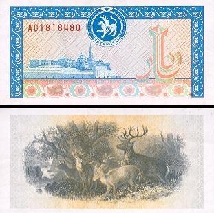 1000 Tatarstano rublių.