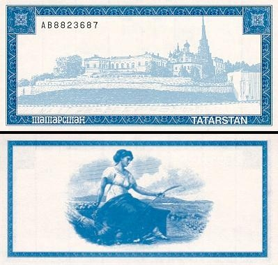 5000 Tatarstano rublių.