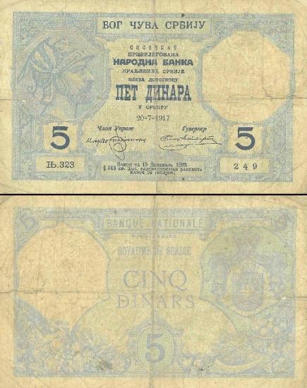 5 Serbijos dinarai.