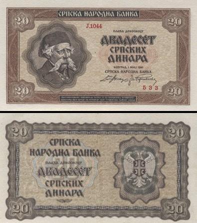 20 Serbijos dinarų.