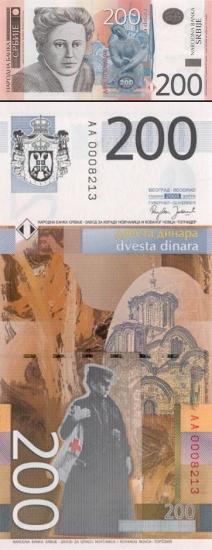 200 Serbijos dinarų.