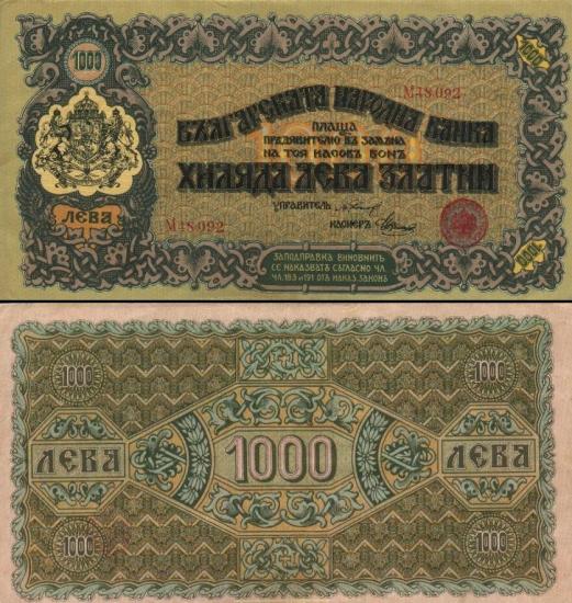 1000 Bulgarijos auksinių levų.