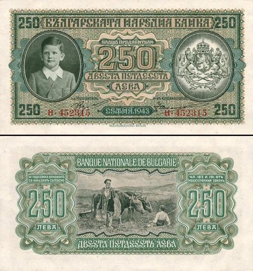 250 Bulgarijos levų.