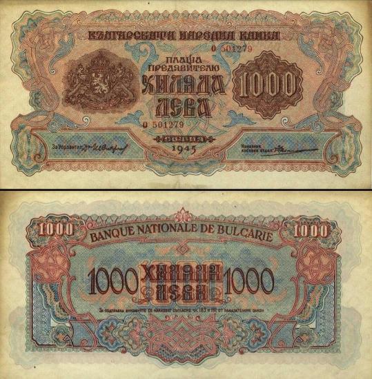 1000 Bulgarijos levų.