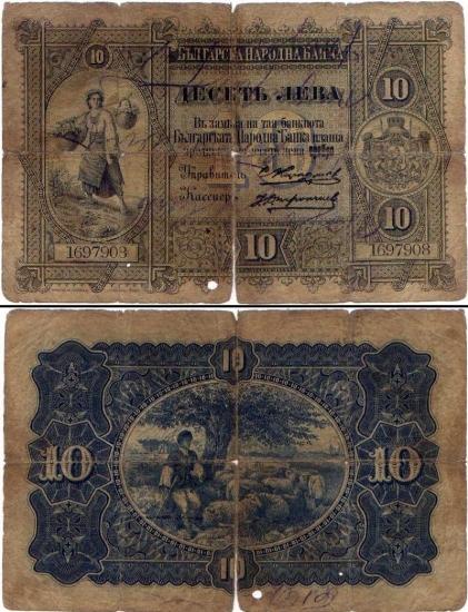 10 Bulgarijos sidabrinių levų.