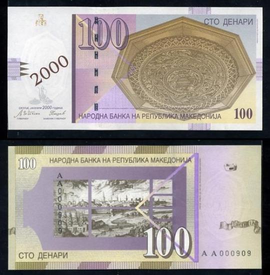 2000 Makedonijos dinarų.